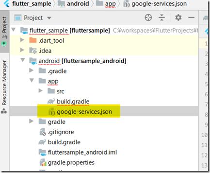 flutter_firebase_settings2