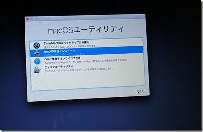 mac_ssd_install2