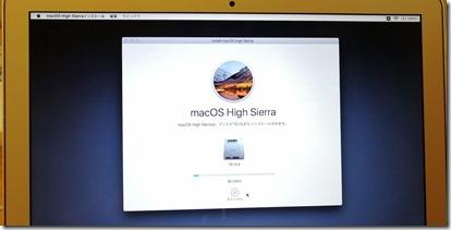 mac_ssd_install4