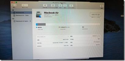 mac_ssd_install5