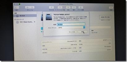 mac_ssd_install