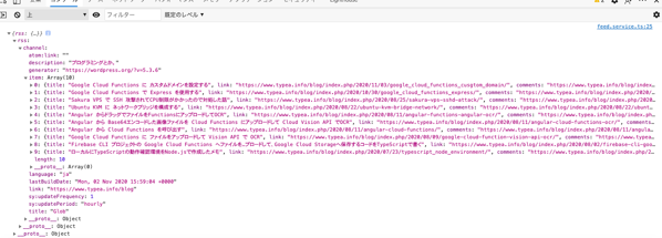 XML TO JSON