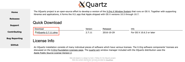 03 xquarts website