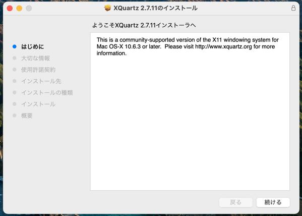 05 xquarts install