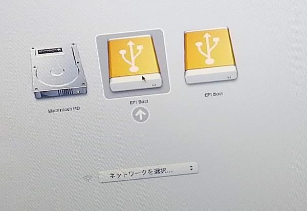 UbuntuBootDisk
