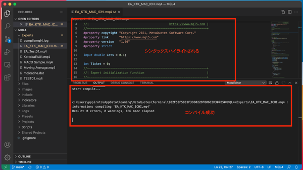 mac_mt4_vscode_compile
