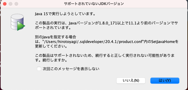 sqldev_on_mac_05