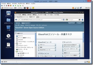 glassfish_admin_from_localhost