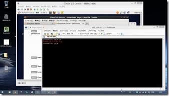glassfish_install_via_ssh