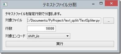 text_spliter