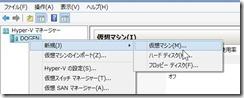 hyper_v_centos_install00