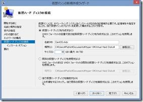 hyper_v_centos_install06