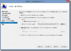 hyper_v_centos_install08