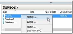 hyper_v_centos_install10