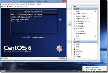 hyper_v_centos_install11