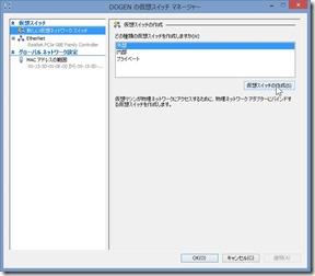 hyper_v_centos_install17