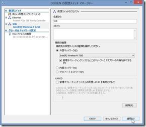 hyper_v_centos_install18