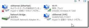 hyper_v_centos_install19
