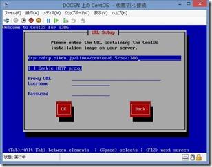 hyper_v_centos_install22