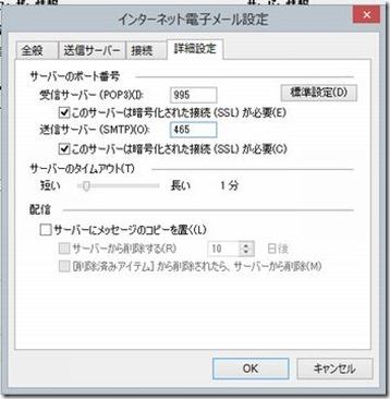 mail_server03