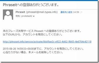 mail_server06