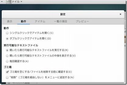 centos7_shell_run_gui