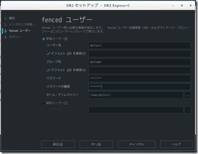 db2_install05
