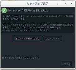 db2_install08