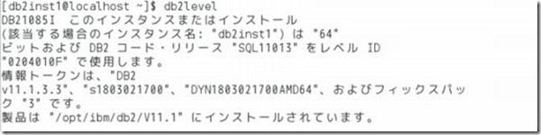 db2_install09