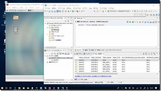 db2_install_success