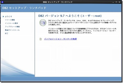 db2_inst01