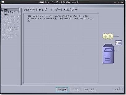 db2_inst03