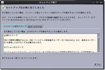 db2_inst15