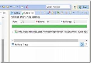 datasource_unit_test_success01