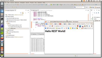 rest_project_success
