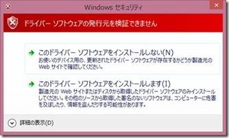 driver_windows_security