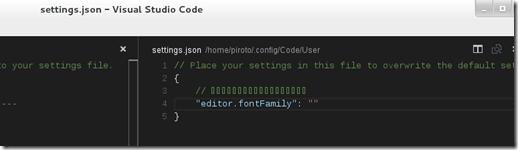 vs_code_japanese_fail