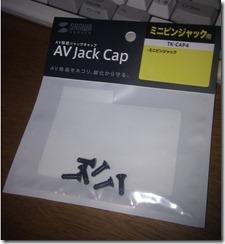 avjackcap_package