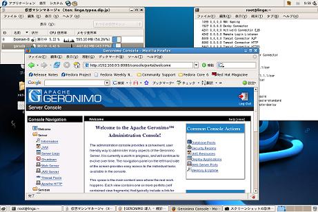 geronimo-3.png