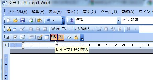 1439 word layout frame01.jpg