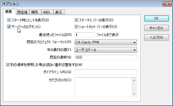 0820 open workbench serverlogon.jpg